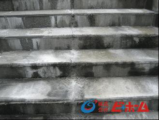 石材 洗浄施工例(階段)