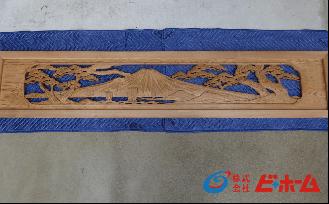 木材の再生