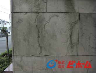 石材シミ抜き施工例